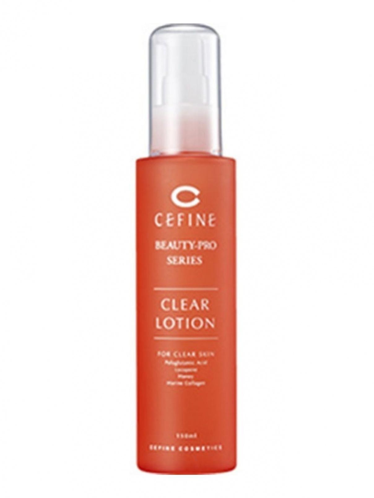 Лосьон для усталой кожи - Beauty Pro Cefine  –  Общий вид