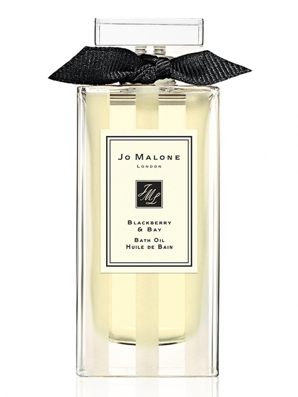 Масло для ванны 30 мл Blackberry & Bay Jo Malone  –  Общий вид