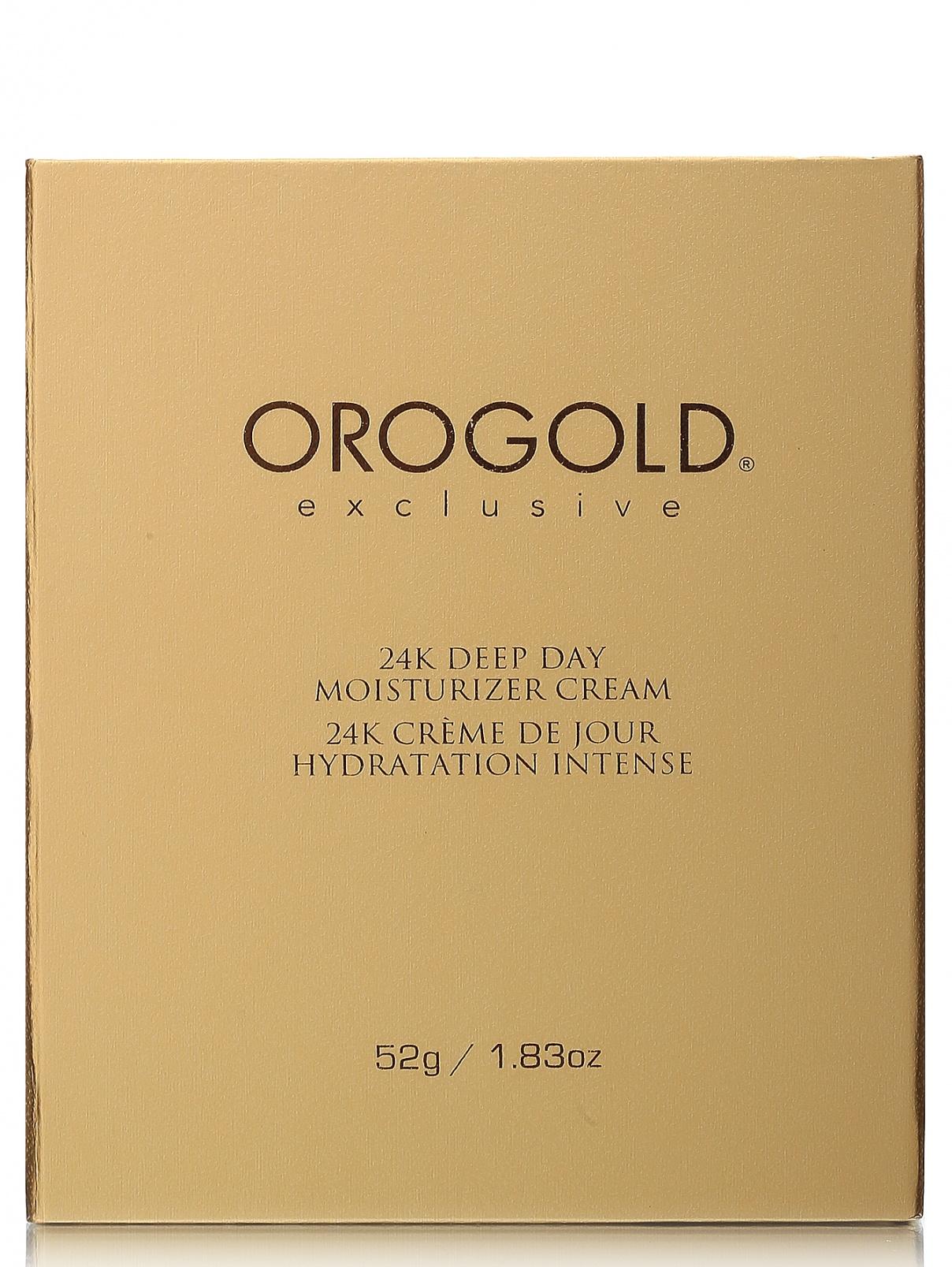 """Крем дневной увлажняющий для лица  """"24-каратное золото"""" - Face Care Oro Gold Cosmetics  –  Модель Общий вид"""