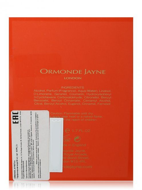 Парфюмерная вода 50 мл Tolu Ormonde Jayne - Обтравка2
