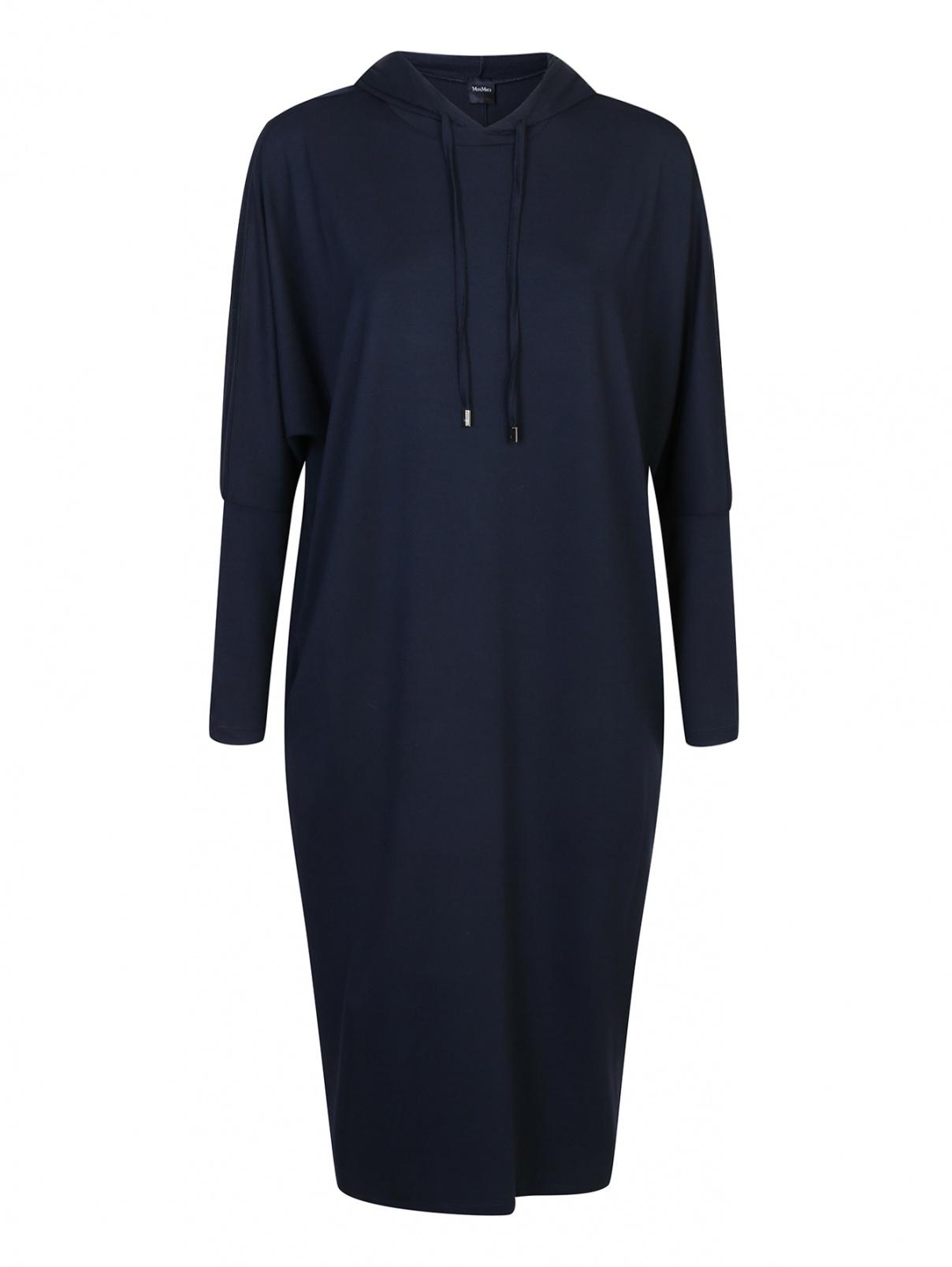 Платье трикотажное с капюшоном Max Mara  –  Общий вид