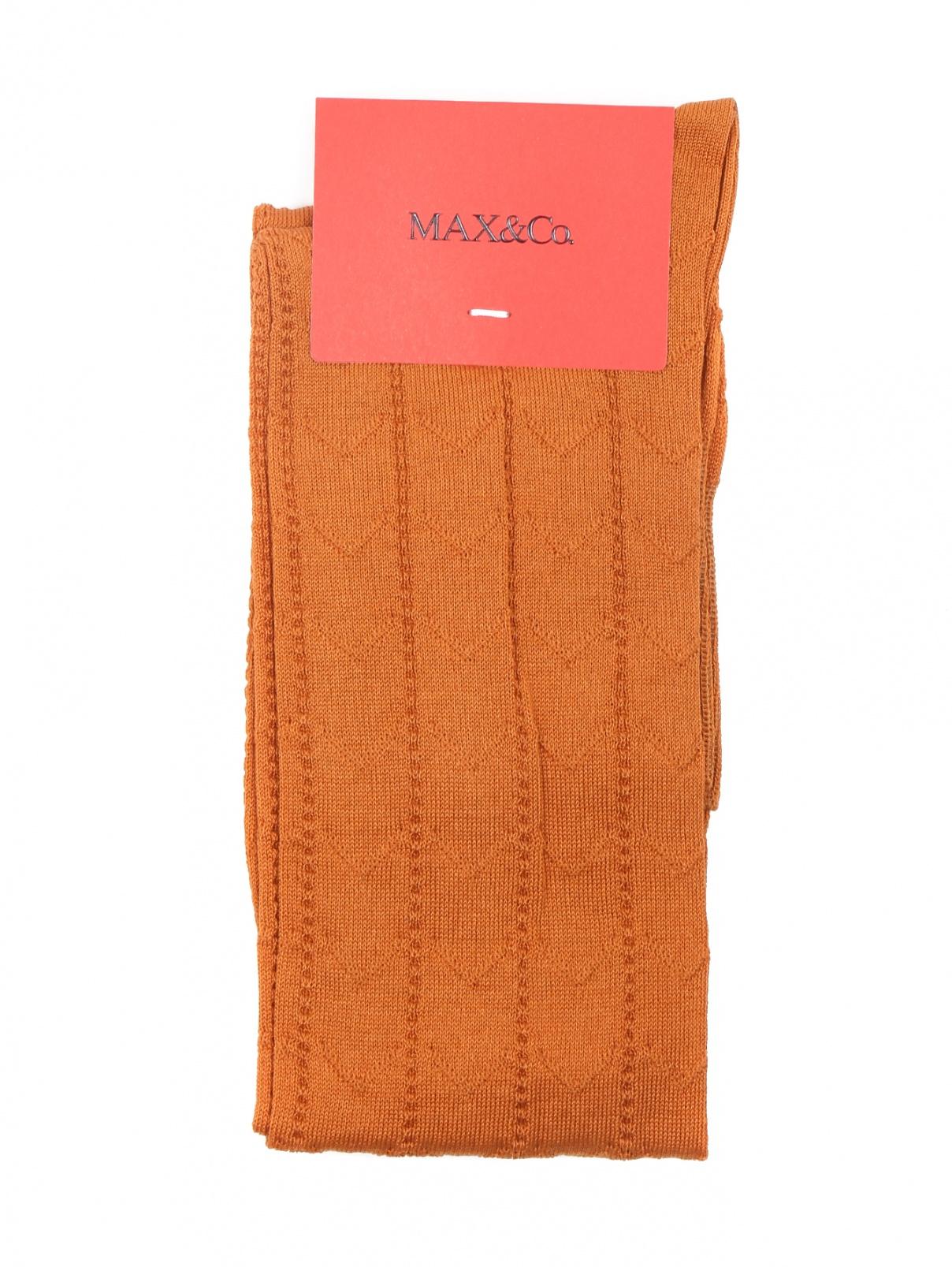 Носки из хлопка Max&Co  –  Общий вид