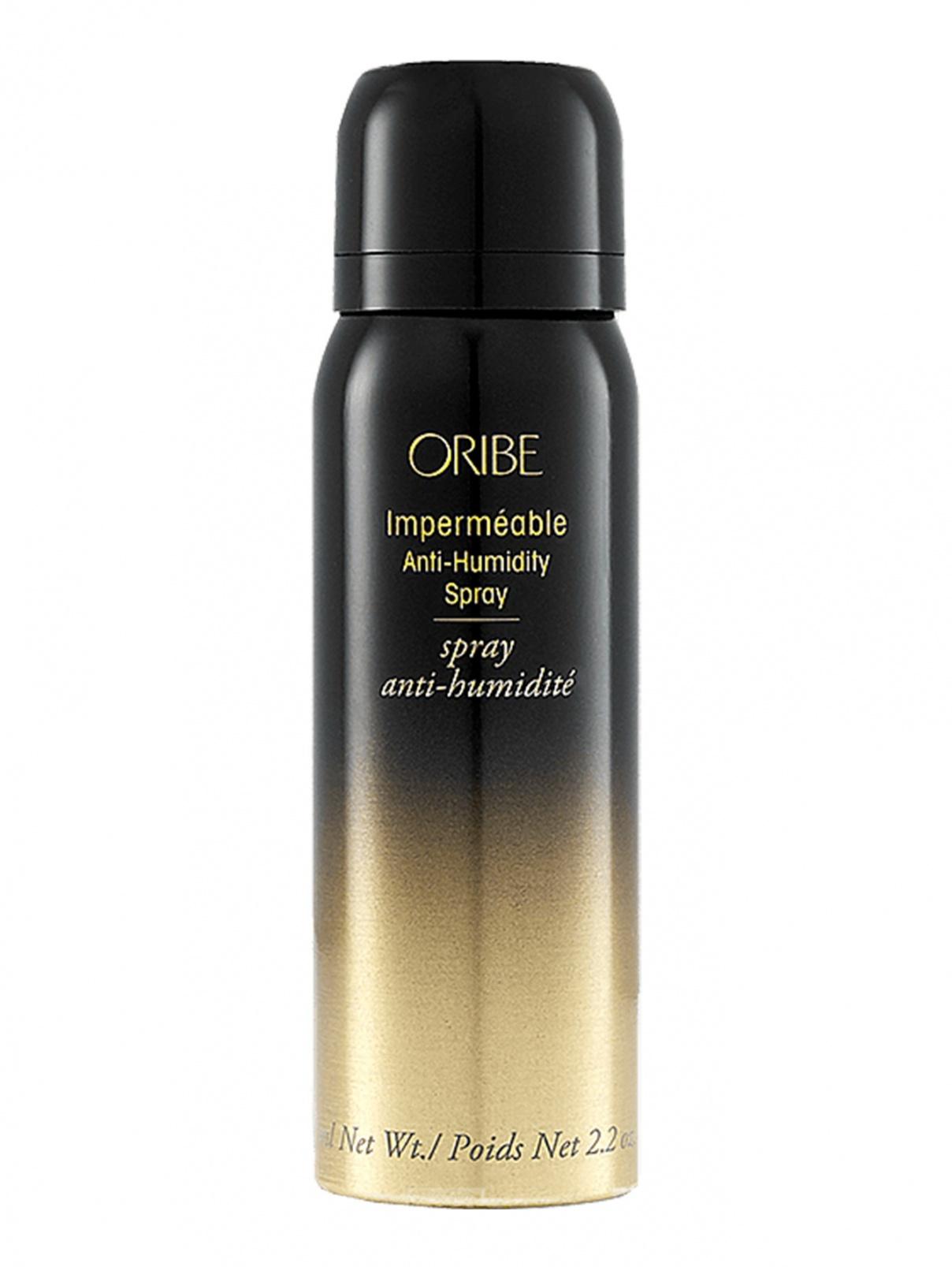 """Спрей для укладки """"Лак-защита"""" - Hair Care, 75ml Oribe  –  Общий вид"""