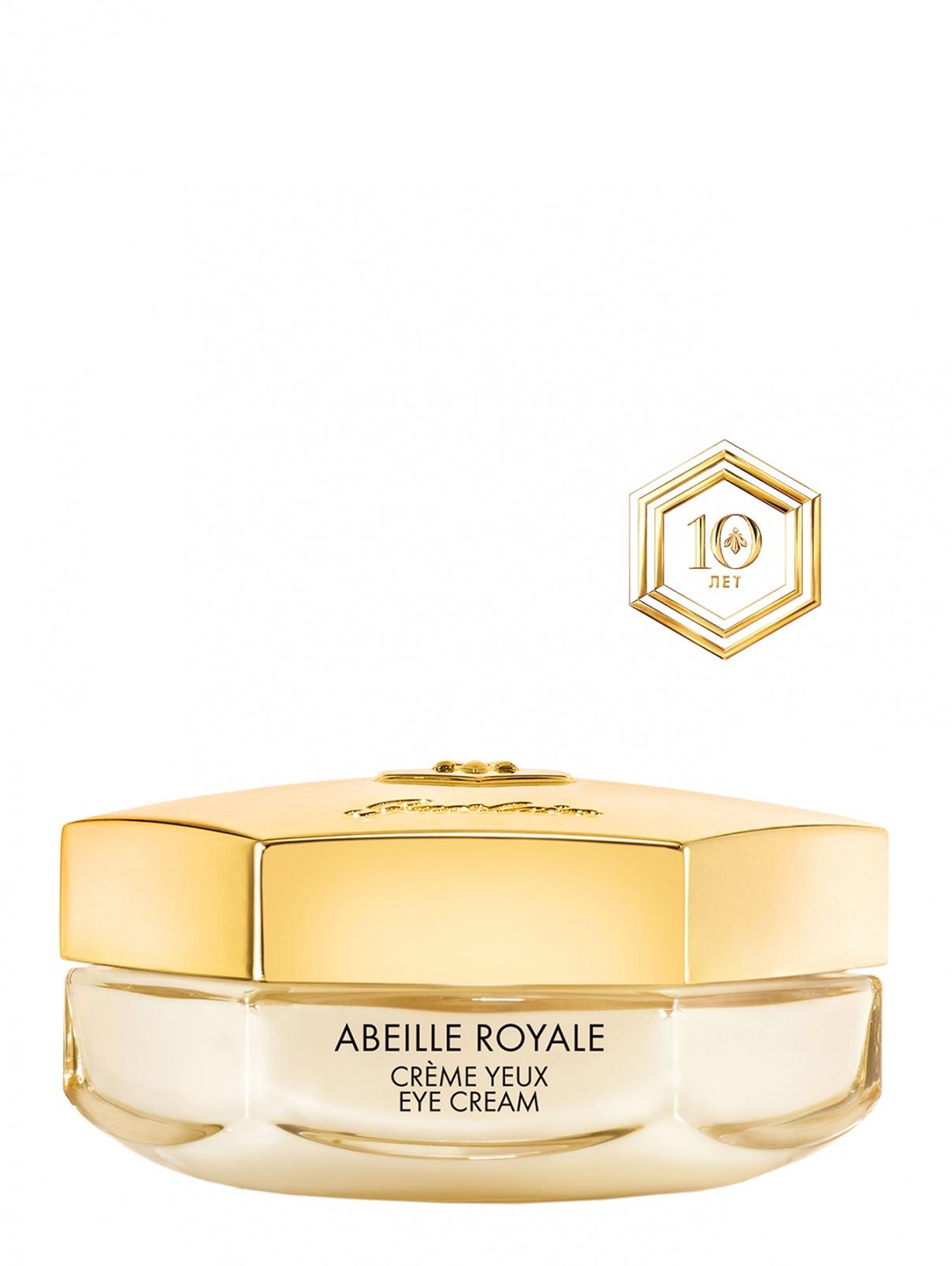 Восстанавливающий крем для кожи вокруг глаз ABEILLE ROYALE, 15 мл Guerlain  –  Общий вид