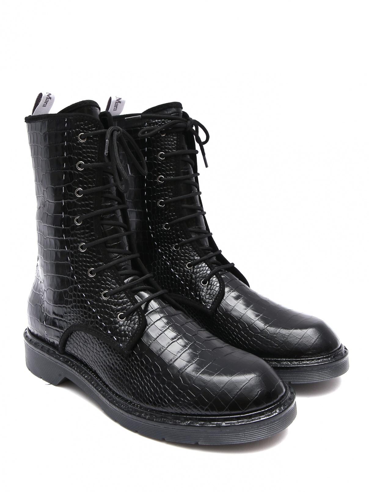 Высокие ботинки из фактурной кожи на шнурках Max Mara  –  Общий вид