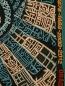Подушка декоративная с вышивкой Missoni  –  Деталь