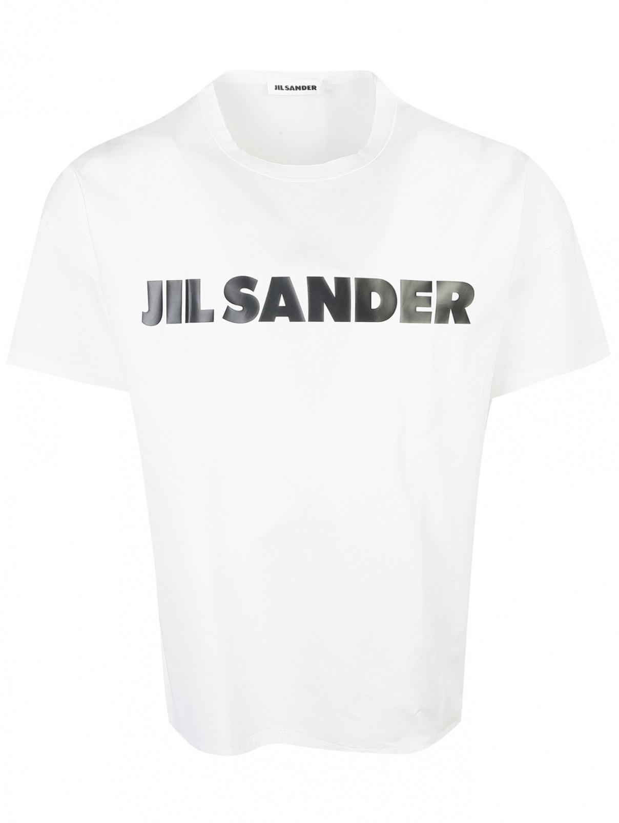 Футболка из хлопка с принтом Jil Sander  –  Общий вид