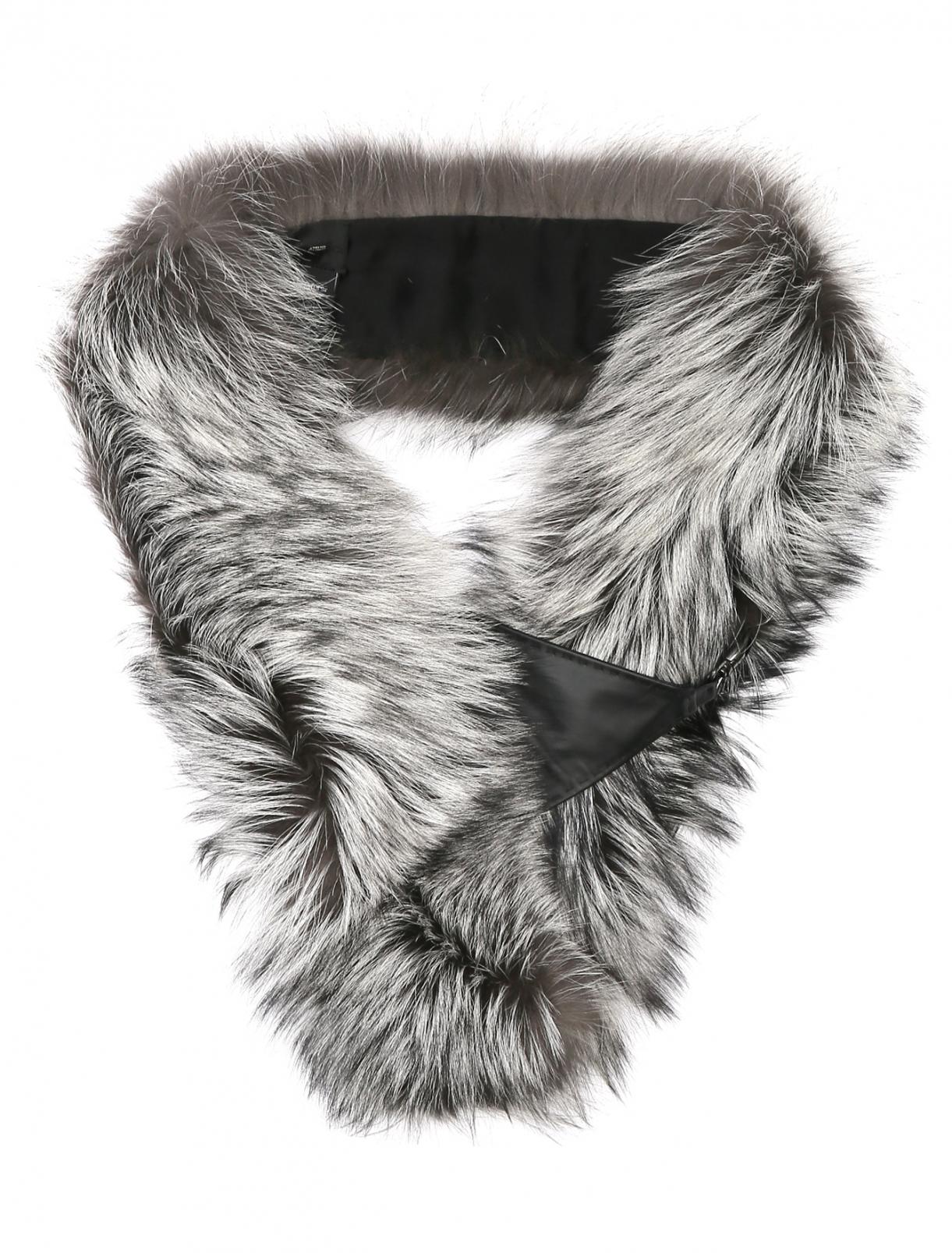 Воротник из меха лисы Max Mara  –  Общий вид