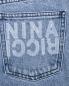 Джинсы из светлого денима с разрезами Nina Ricci  –  Деталь