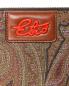 Кошелек из текстиля с узором пейсли Etro  –  Деталь