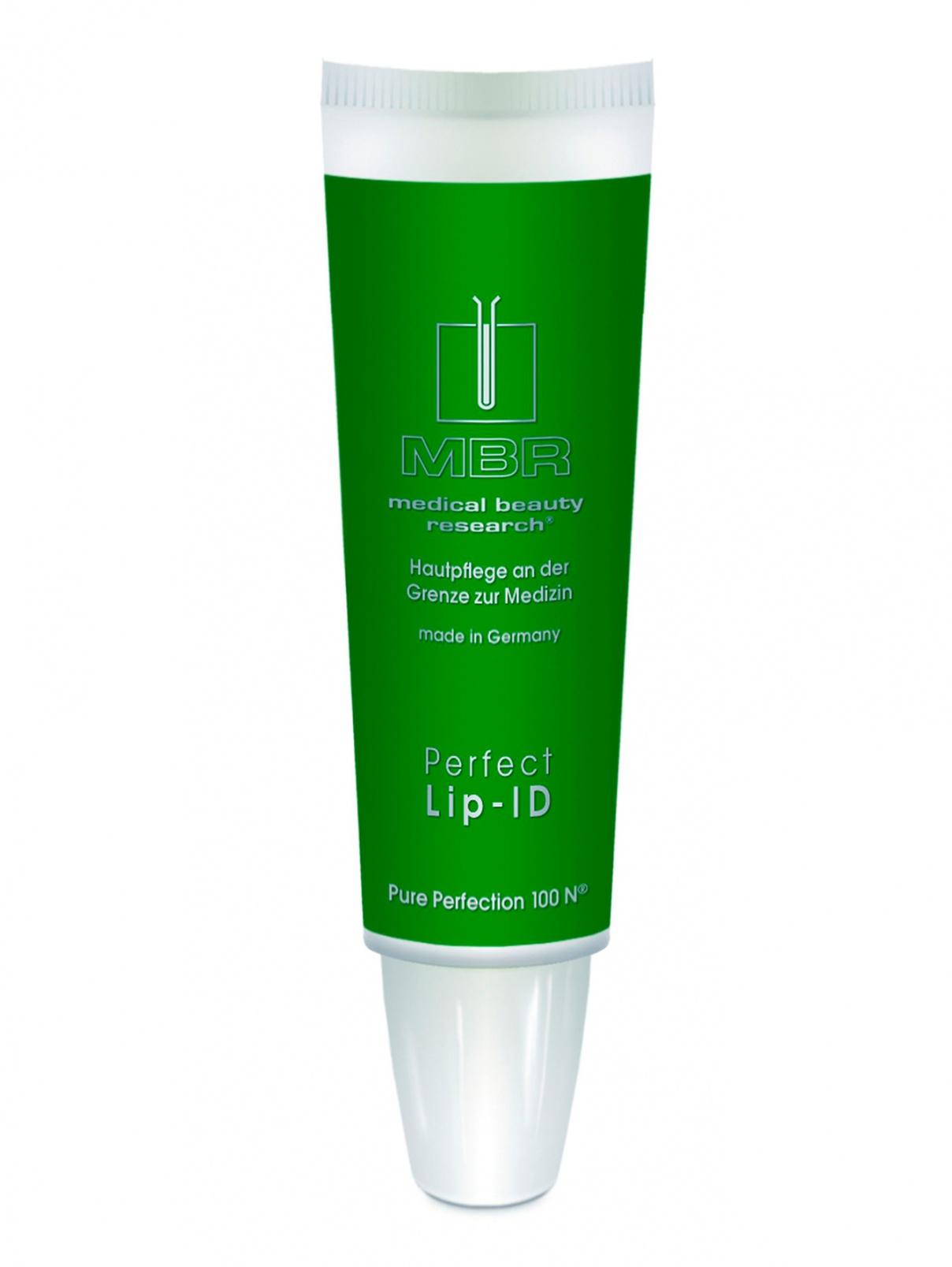 "Уход для губ ""Совершенство"" - Skin Care Medical Beauty Research  –  Общий вид"
