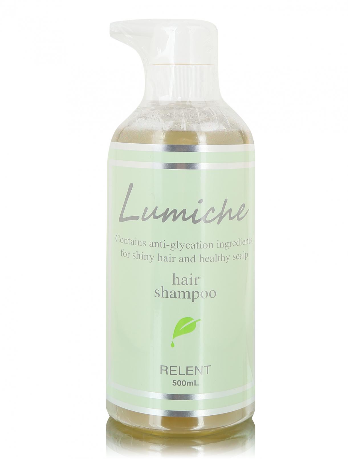 Шампунь 500 мл Hair Care Relent Cosmetics  –  Общий вид