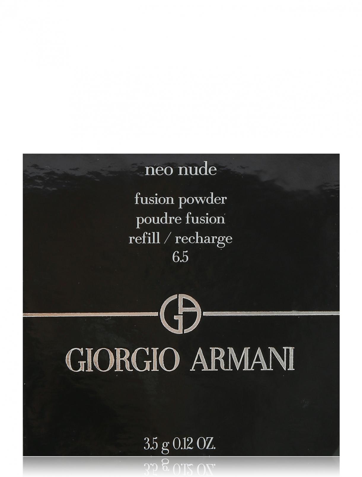 Пудра компактная 6.5 NEO NUDE (рефил) Giorgio Armani  –  Общий вид