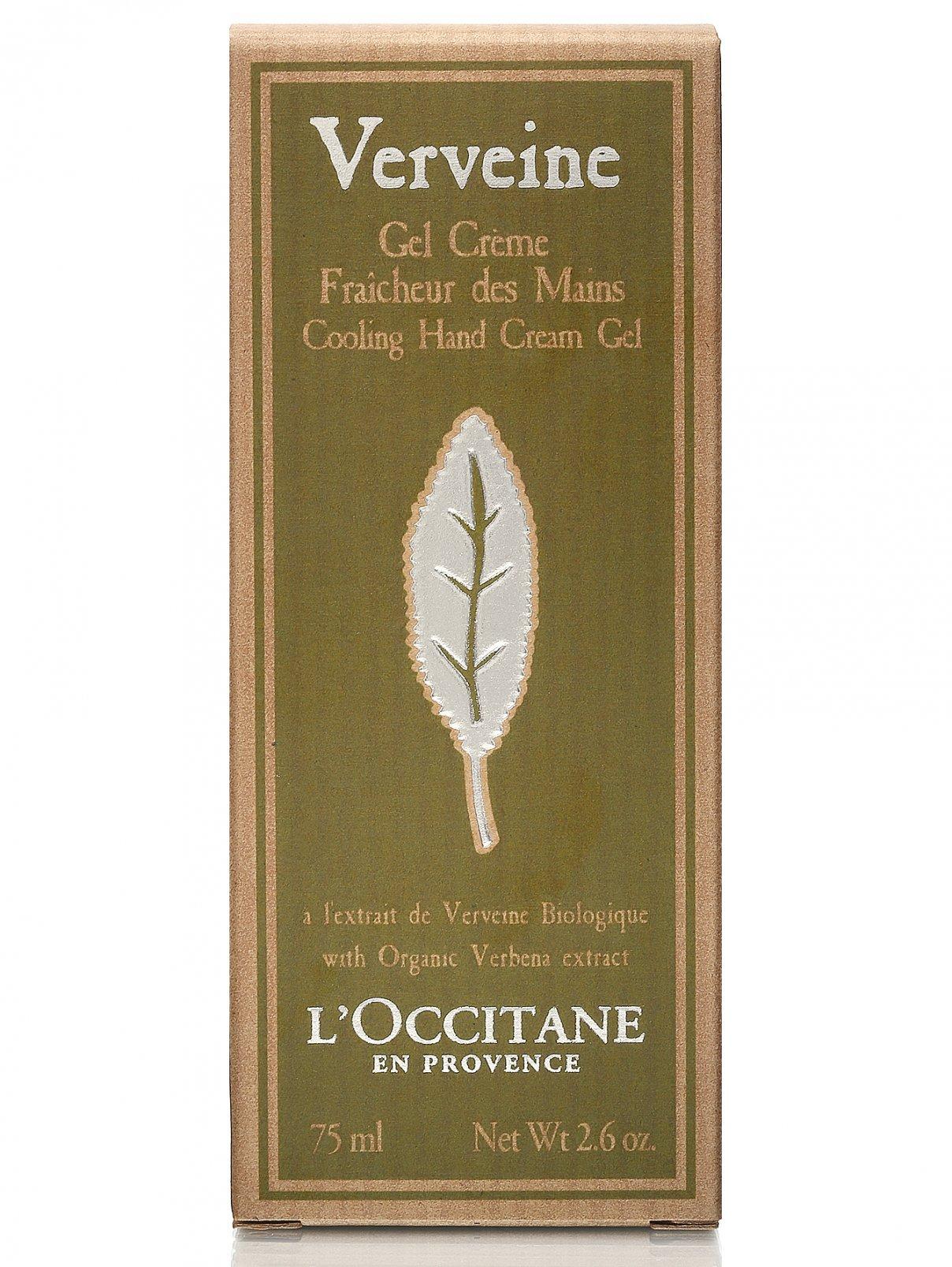 Крем для рук охлаждающий Вербена - Verbena, 75ml L'Occitane  –  Модель Общий вид