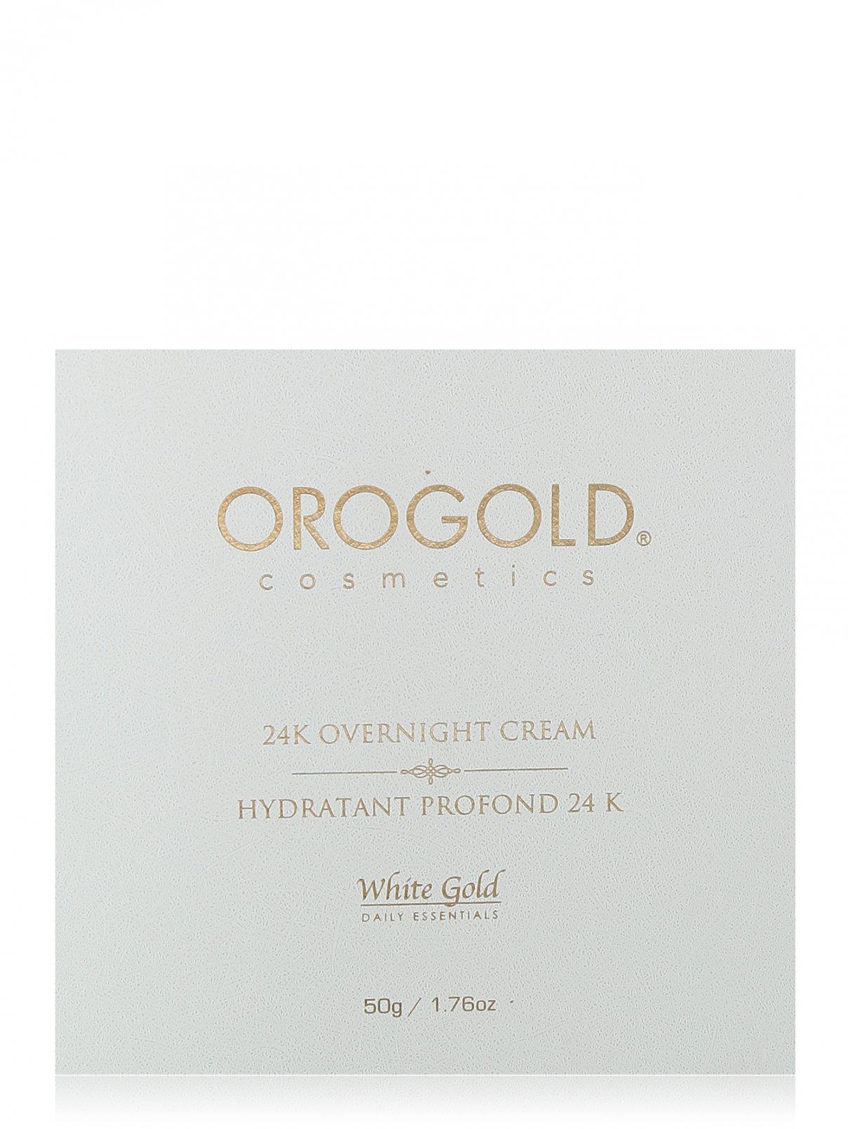 Крем ночной восстанавливающий 50 гр с анти-age эффектом Oro Gold Cosmetics  –  Общий вид