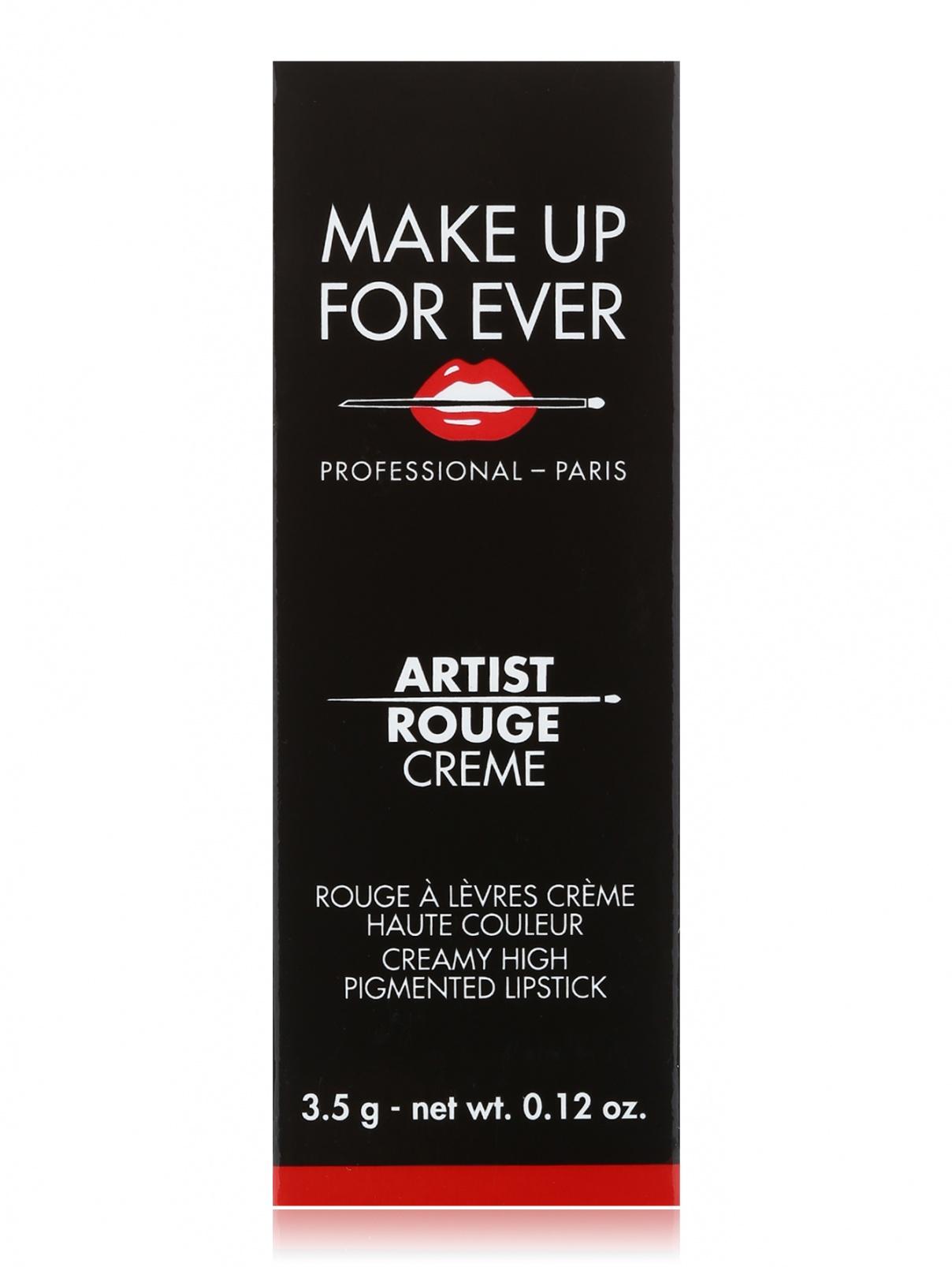 Помада - С403 Маковый красный, Artist rouge creme MAKE UP FOR EVER  –  Модель Общий вид