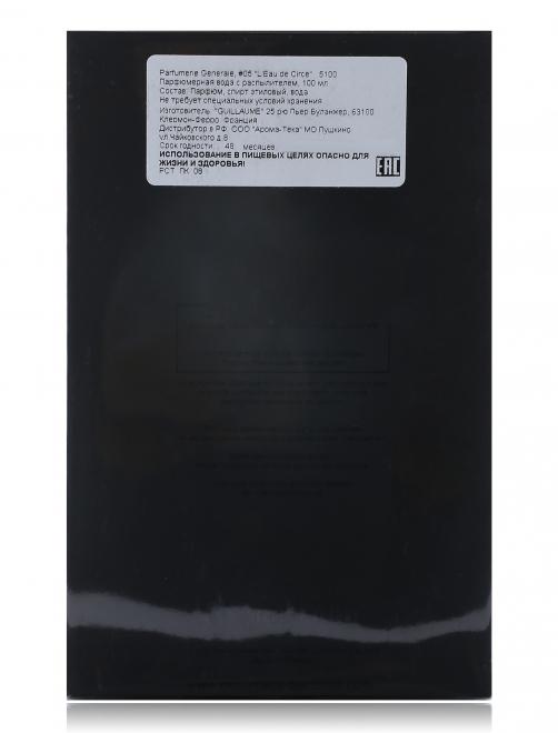 Парфюмерная вода - L'Eau de Circe Generale Parfumerie,100ml Generale Parfumerie - Обтравка2