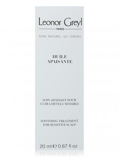 Масло успокаивающее 20мл Hair Care Leonor Greyl - Общий вид