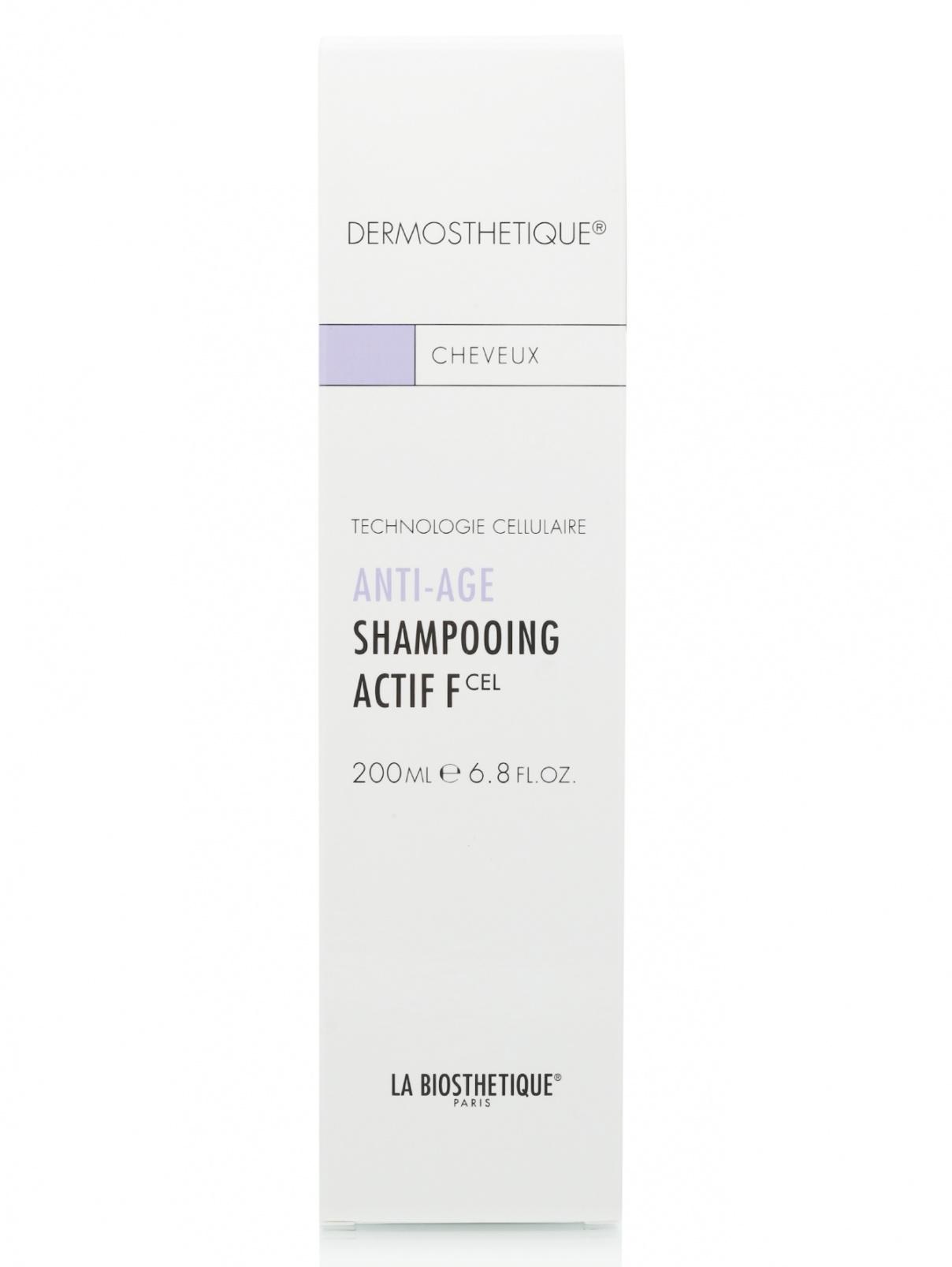 Клеточно-активный anti-age шампунь для тонких волос - Hair Care, 200ml La Biosthetique  –  Модель Общий вид