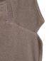 Пиджак трикотажный из хлопка LARDINI  –  Деталь1