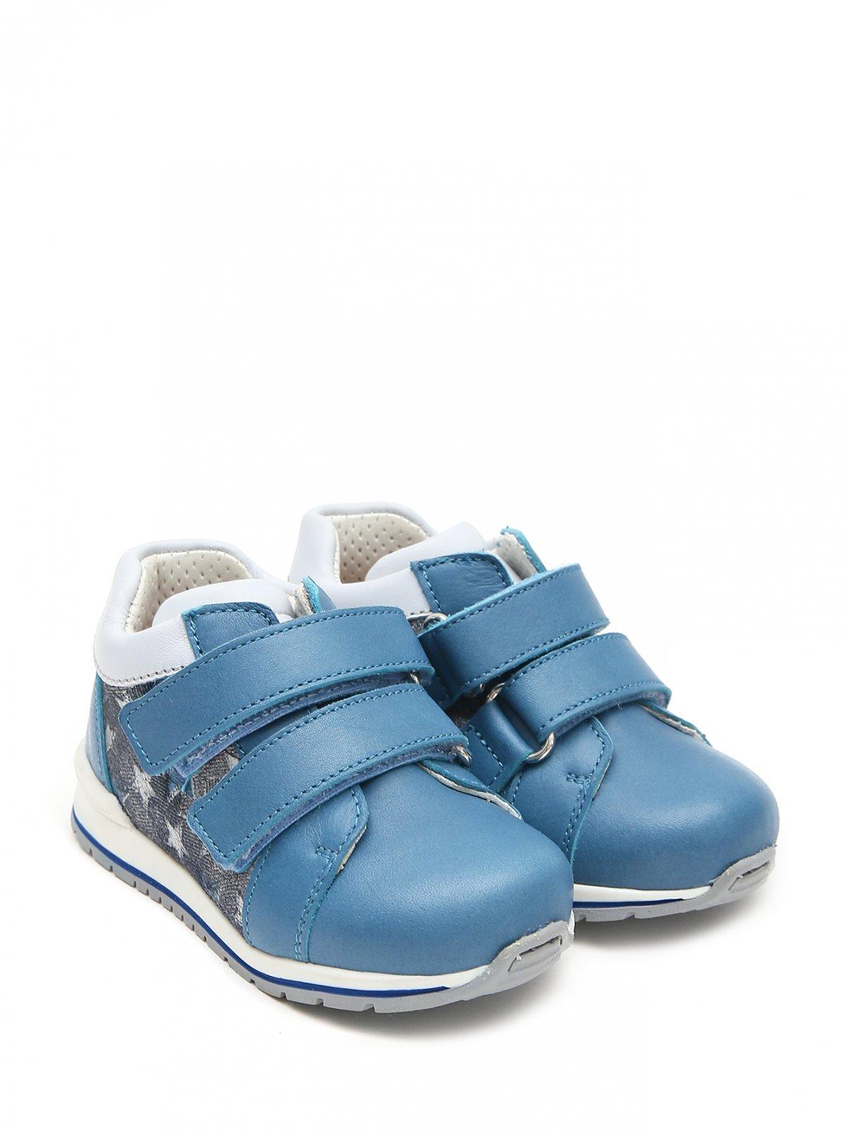 Ботинки кожаные на липкой застежке Zecchino d`Oro  –  Общий вид