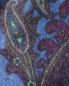 Жилет из кашемира с принтом пейсли Etro  –  Деталь